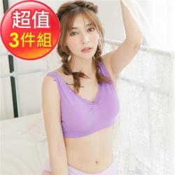 蘇菲娜甜香蕾絲女孩透氣網孔無鋼圈運動內衣3件組(3123)