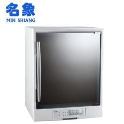 名象三層紫外線#304不鏽鋼烘碗機20人份 TT929