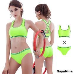 Naya Nina 防震無鋼圈運動內衣褲組(寬肩+三角)-螢光綠