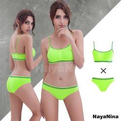 Naya Nina 彈力無鋼圈運動內衣褲組(細肩+三角)-螢光綠