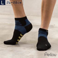 【PEILOU】貝柔輕量足弓護足短襪(L)_黑/深藍