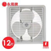 永用 12吋 220V電壓吸排風扇FC-512-1