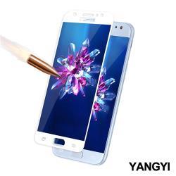 YANGYI揚邑 - Samsung Galaxy J7 Pro 5.5吋 滿版鋼化玻璃膜弧邊防爆保護貼