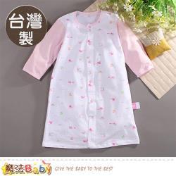 魔法Baby 嬰兒長袍 台灣製春夏薄款純棉護手長睡袍 連身衣~b0006