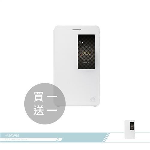 【買一送一】Huawei華為