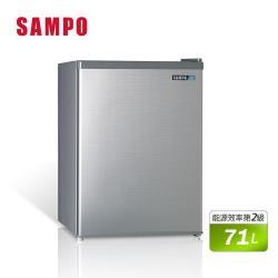 聲寶SAMPO 71公升二級能效單門冰箱SR-B07