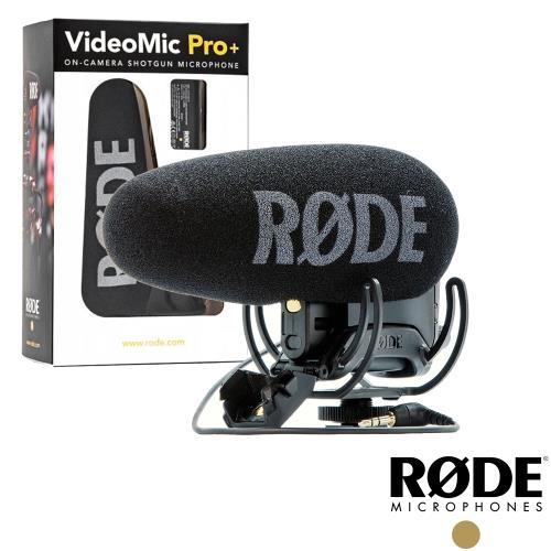 【RODE】VideoMicPro+指向性麥克風VMP+