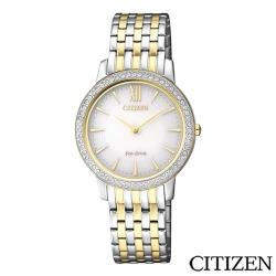 CITIZEN星辰  閃耀晨曦限量款光動能女仕手錶  EX1484-81A