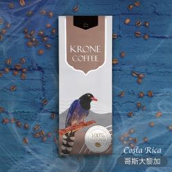 Krone皇雀 哥斯大黎加咖啡豆227g 限量送聖誕派對杯防燙隔熱紙杯(5入)