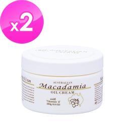 澳洲GM 夏威夷果油滋養嫩膚霜含維他命E(250g) 2入組