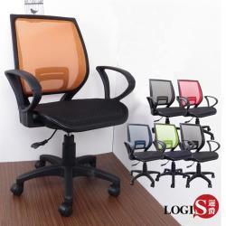 LOGIS-精靈輕巧全網椅/辦公椅/電腦椅/工學椅 A129黑
