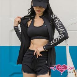 天使霓裳  泳衣 中性帥勁 三件式長袖水母衣泳裝(黑M~XL) DE18067