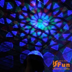 iSFun 炫彩水晶球 USB多色情境投影夜燈
