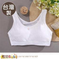 魔法Baby 涼感內衣 2件組 (台灣製)