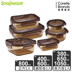 美國康寧密扣Snapware 琥珀色耐熱玻璃保鮮盒超值6件組