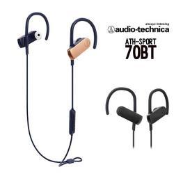 【鐵三角】ATH-SPORT70BT 運動型藍牙耳機
