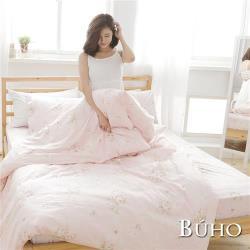 BUHO《天空花園(粉)》雙人加大三件式精梳純棉床包組