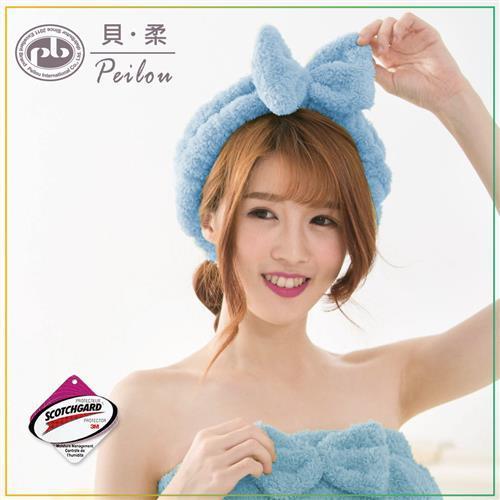 PEILOU貝柔-超強十倍吸水超細纖維抗菌乾髮帶(9色可選)