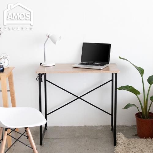 【Amos】簡約輕工業風個人工作桌