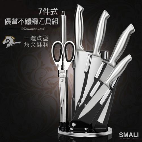 7件式優質不鏽鋼刀具組 HP-714