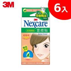 3M Nexcare 茶樹精油荳痘隱形貼-EA034綜合型6入組