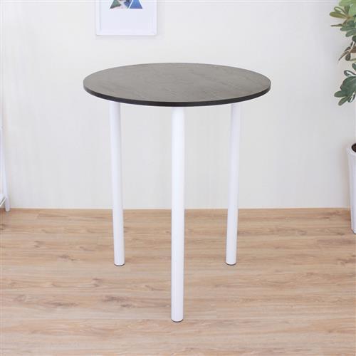 頂堅 寬80x高98/公分(PVC防潮材質)圓形吧台桌/高腳桌/餐桌/洽談桌(二色可選)