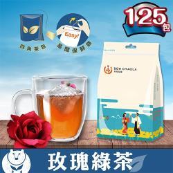 [台灣茶人]辦公室正能量-玫瑰綠茶5袋組(25包/袋)