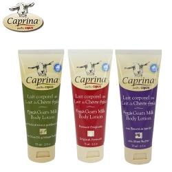 Caprina肯拿士 新鮮山羊奶身體乳液75ml超值三入特惠組(三款香味可任選)