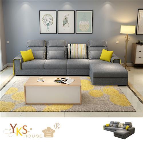 YKSHOUSE 康緹L型布沙發獨立筒版 四款可選