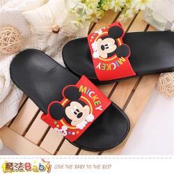 魔法Baby 拖鞋 迪士尼米奇正版休閒拖鞋~sk0391