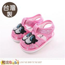 魔法Baby 寶寶鞋 台灣製阿諾帕瑪嗶嗶鞋~sk0400