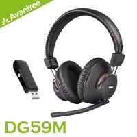 Avantree DG59 影音同步無線藍牙遊戲音樂  藍牙耳機 低延遲USB藍牙發射器