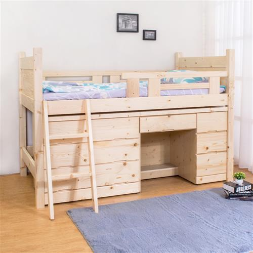 Boden-松木多功能雙層/高層床組(床架+斗櫃+書桌)