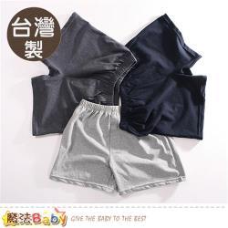 魔法Baby 青少年內褲(二件一組) 台灣製精梳純棉中大男童平口內褲~k50775
