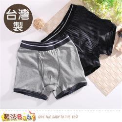魔法Baby 青少年內褲(二件一組) 台灣製精梳純棉中大男童四角內褲~k50774