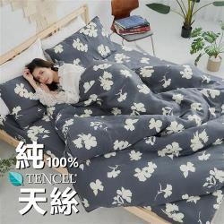 BUHO (和花青居) 100%TENCEL純天絲舖棉兩用被床包組-雙人加大