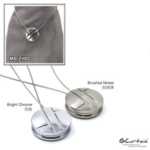 【GCurtain】 金屬窗簾圓形磁性扣 #MBZH003 (43 x 43 x 9mm)