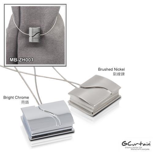 【GCurtain】 金屬窗簾方形磁性扣 #MB-ZH001