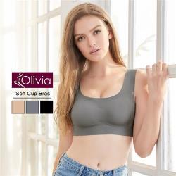 任-Olivia 無鋼圈零觸感絲滑透氣無痕內衣