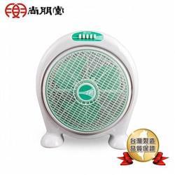 尚朋堂風扇 14吋箱扇SF-H1420