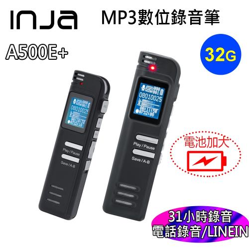 【INJA】A500E+