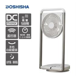 下單折↘日本DOSHISHA 摺疊風扇(白色) FLT-253D WH