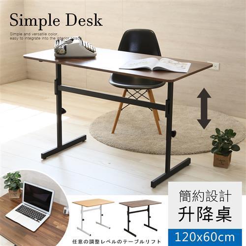 【澄境】120公分可調式升降工作桌/書桌/電腦桌-MIT台灣製