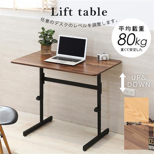 【澄境】90公分可調式升降工作桌/書桌/電腦桌-MIT台灣製