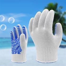 藍色波浪矽膠尼龍手套(2雙入)