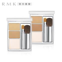 RMK 經典遮瑕盒4.7g