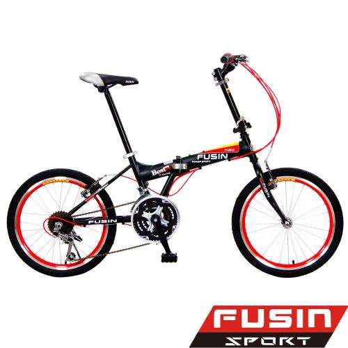 【FUSIN】20吋24速高碳鋼折疊車-F104-服務升級