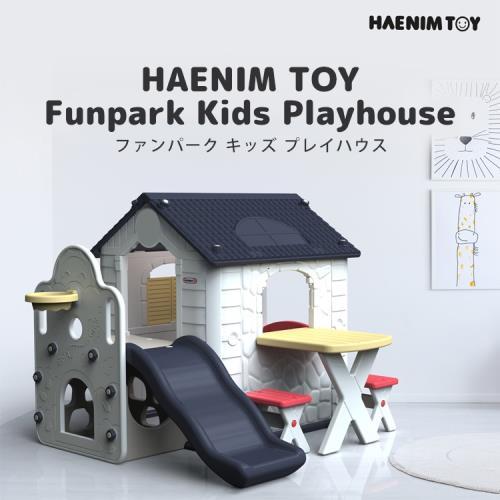 【HAENIM TOY】HN-777 Fun Park Kids Play House 多功能遊戲屋+溜滑梯+桌椅