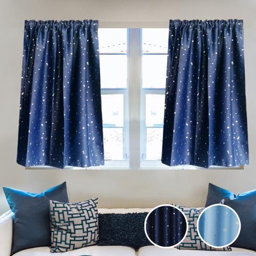 傢飾美 滿天星短版窗簾_1片入 100x130cm 2色可選