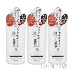 鉑潤肌 白金逆齡美容液(1000ml/瓶)3入組